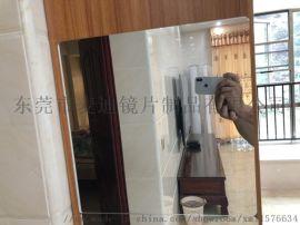 塑料ps镜片 亚克力化妆镜片 塑胶镜片