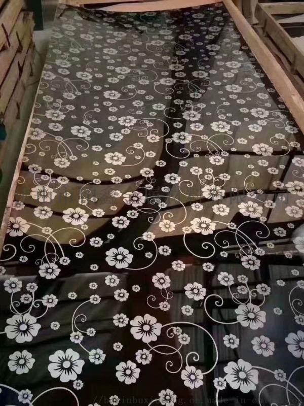 201/304#不锈钢板材,不锈钢屏风
