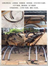 重庆铜梁工字钢弯曲机/数控冷弯机售后处理