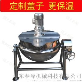 带盖保温蒸汽夹层锅 鸭脖卤煮专用锅