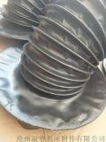 定製-液壓支架油缸防塵套,伸縮式油缸防護罩定做生產