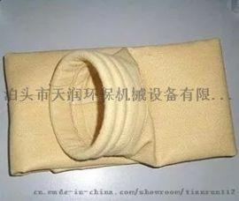 PPS+PTFE覆膜布袋加工兴平除尘器布袋厂家