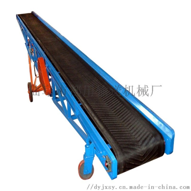 双槽钢皮带输送机 木屑装车输送机78