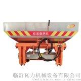 大型雙圓盤液壓驅動施肥機  WLF-1200