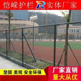 合肥體育場圍欄網勾花球場圍網護欄網生產廠家