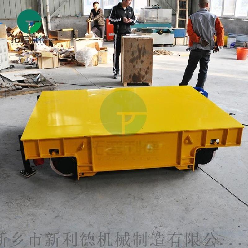 无极调速20m/min直流牵引轨道平板车