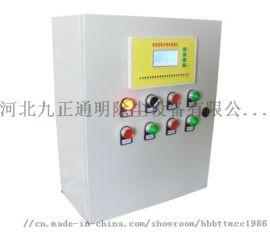 除尘配件厂家加工PLC单双梁配电箱