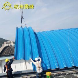 拱形钢屋面板 低造价仓库粮仓粮食库屋盖彩钢板