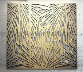 氟碳铝单板厂家直销窗花双曲镂空高抗划建筑工地专用幕墙