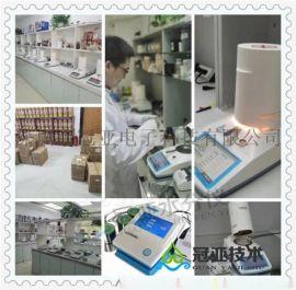 防水涂料固含量测定仪试验方法