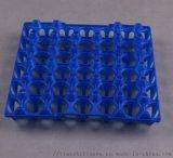 36枚鸡蛋托 厂家供应鸡蛋托 塑料鸡蛋托