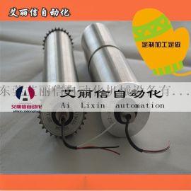 电动滚筒可调速钢铁镀锌包胶定做安检机口罩机现货供应