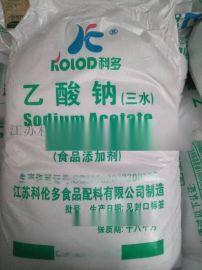 厂家直销工业级三水乙酸钠