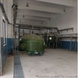 螺桿泵NM038BY04S24B