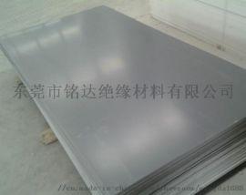 供应国产PVC板 透明PVC板 黑色PVC板