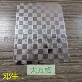 广州304不锈钢冲孔板,不锈钢压花板报价