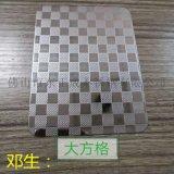 廣州304不鏽鋼衝孔板,不鏽鋼壓花板報價
