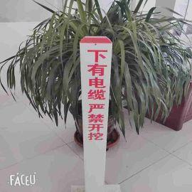 禁止挖掘警示牌 凱裏玻璃鋼百米樁
