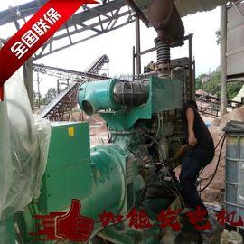 东莞高低压配电专用上柴柴油发电机