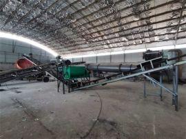 鸡粪有机肥生产线设备厂家—有机肥造粒机—虞城