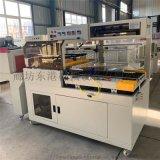 竹蓆熱縮膜包裝機 全自動塑封機廠家直銷