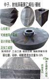 阻擋中子含硼板 耐Y輻射含硼板 耐壓含硼板應用原理