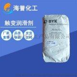 重庆销售德国毕克化学腻子粉用触变润滑剂N987