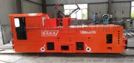 铁马10吨架线式**电机车
