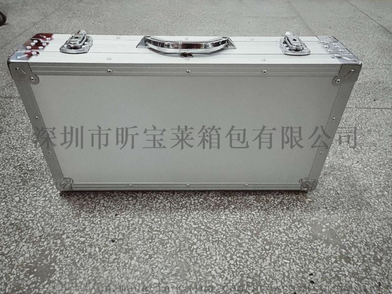 小型鋁皮工具箱定製廠家