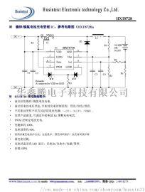 镍锌与镍氢电池二合一充电管理IC  HXT8728