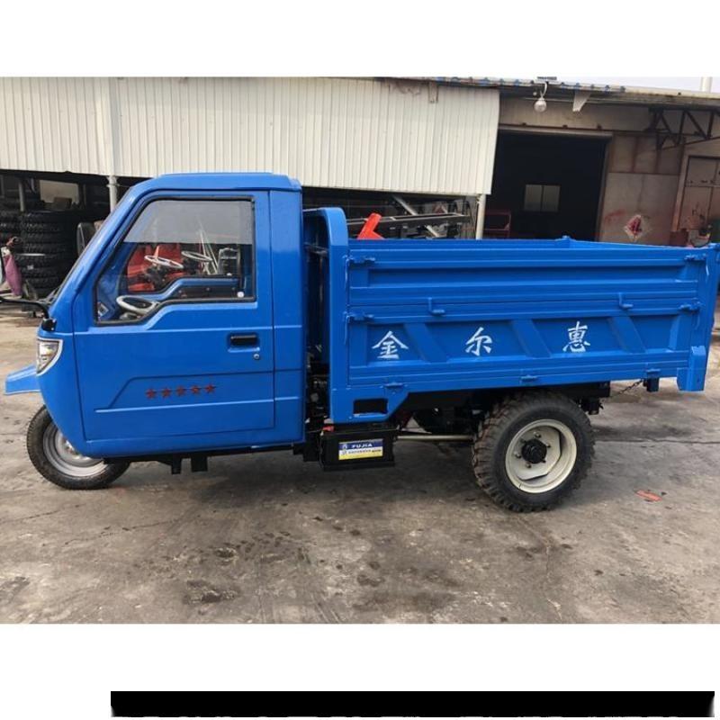 自卸式电启动液压三轮车/运输型农用三轮车