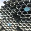 熱鍍鋅管鋼帶管消防管道管材批發