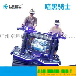 幻影星空VR一体机眼镜虚拟现实游戏vr设备多少钱