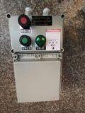 遠程控制排污泵防爆按鈕箱
