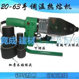 ZS-01220-63手调热熔机 竟成手调热熔机