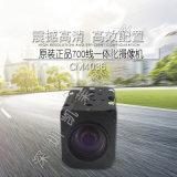 原装进口正品SONY CCD36倍700线模拟变焦一体化摄像机 机芯模块