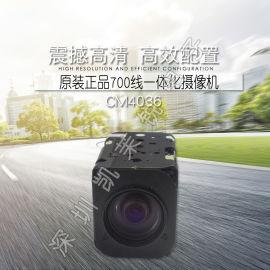 原装进口**SONY CCD36倍700线模拟变焦一体化摄像机 机芯模块