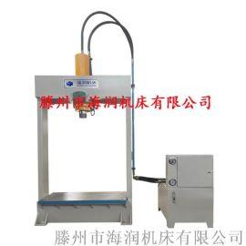 100吨龙门校直压力机  钢板校平液压机