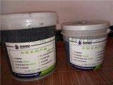 甘肅蘭州 粘鋼膠 就選甘肅恆固建築材料質量保證 價格優惠