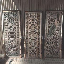 深圳**酒店装饰铝雕屏风 青古铜铝雕屏风 平雕屏风