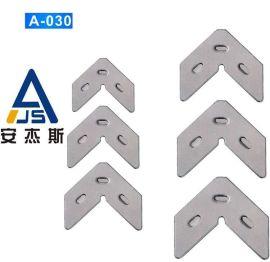 汇博达供应各种规格,不锈钢门窗组角片铝合金防坠条