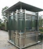 方貿園林定做方形多功能不鏽鋼保安站崗亭