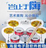 科匯興廠家供應USB硅膠手卷架子鼓,新款模擬架子鼓,爵士鼓