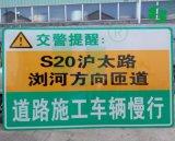 厂家批发铝板贴反光膜交通安全标志牌