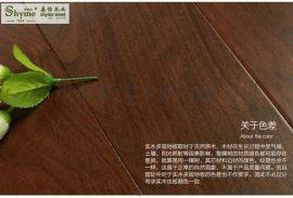黑胡桃实木复合地板 三层复合地板