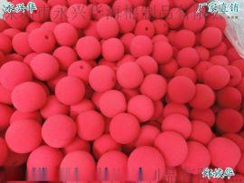 永兴华海棉供应小丑鼻子海棉球