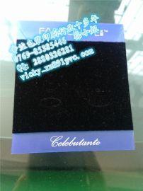 黑色pvc植绒耳环卡、订做Logo