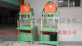 立式油压机 卧式液压机 台式油压机械设备
