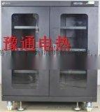 批量定製各種型號電子元件乾燥箱-豫通電熱設備