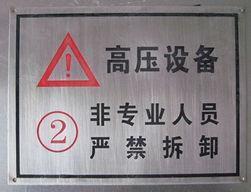 不锈钢腐蚀标牌  广州腐蚀厂家